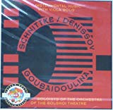 Denisov/gubaidulina/schnittke - Instrumental Music With Viola Solo [uk Import]