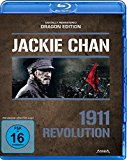1911 Revolution - Dragon Edition [blu-ray]
