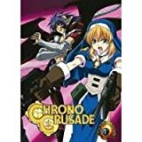 Chrono Crusade - Vol. 1