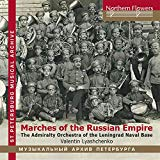 Marches From the Russian Empire