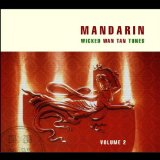 Various - Mandarin Vol.2