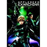 Appleseed Ex Machina (einzel-dvd)